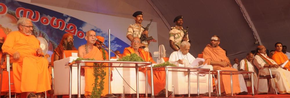 Pejawar Seer Vishwesha Theertha Swamiji speaks