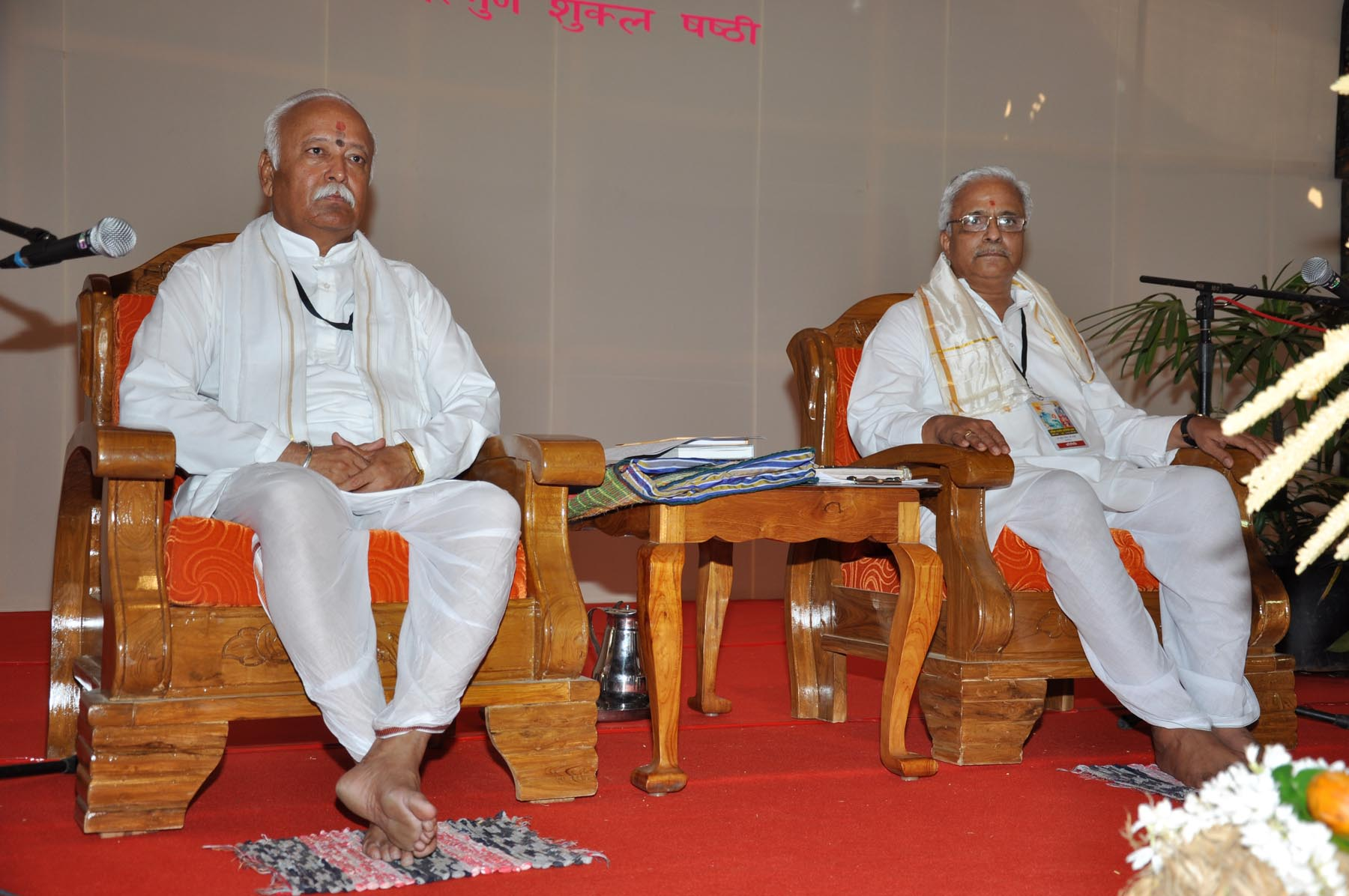 Puttur-ABPS-2011-Inuaguration (1)