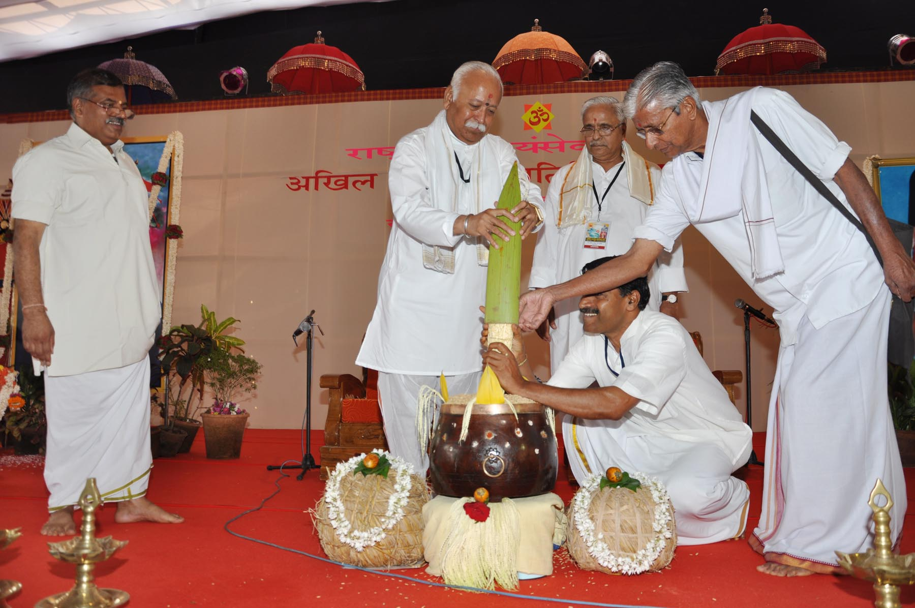 Puttur-ABPS-2011-Inuaguration (5)