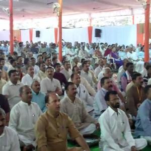 RSS ABPS Baitak-2014