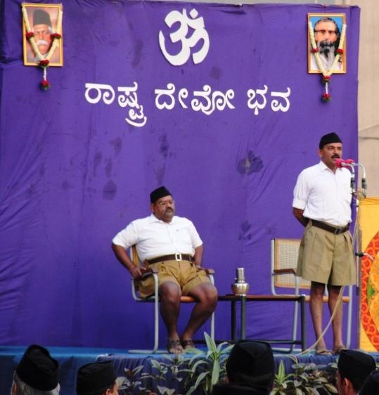 Dr. Jayaprakash Bangalore Mahanagar Saha Karyavaha introduced and welcomed the gathering