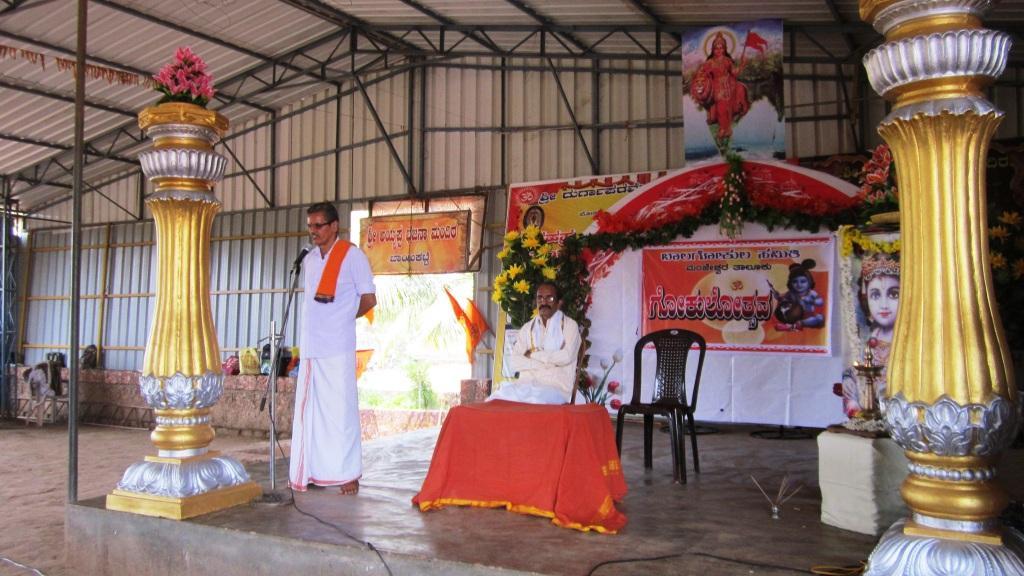 Prastavika bhashana Sri NPS