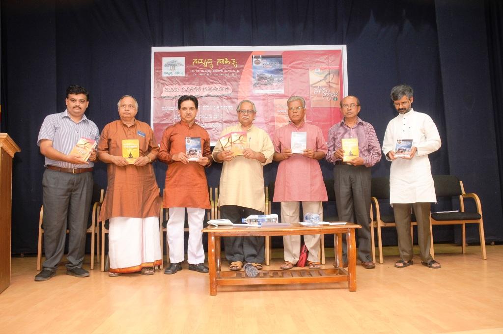 Du Gu Lakshman's book 'NERANOTA Part-2' released in Bangalore