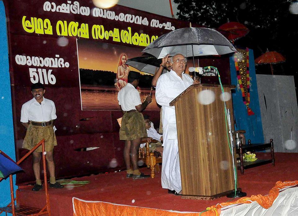 Justice KT Thomas at OTC Samarop in Kerala 2014
