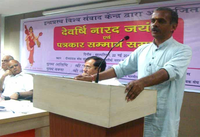 RSS Akhil Bharatiya San Prachar Pramukh J Nandakumar  addressing Narada Jayanti Ceremony at New Delh
