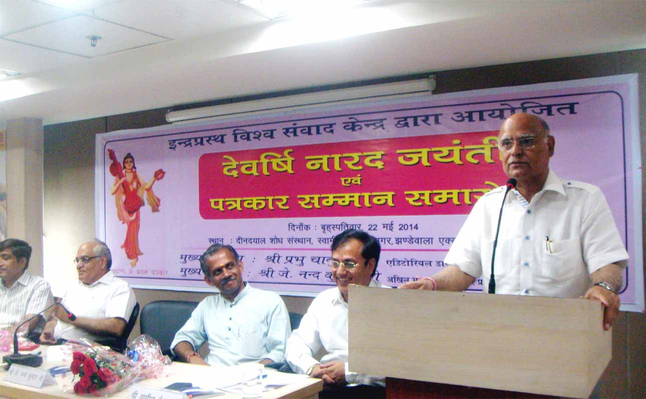 Prabhu Chawla, Editorial Director of The New Indian Express attends event organised by RSS Prachar Vibhag at New Delh