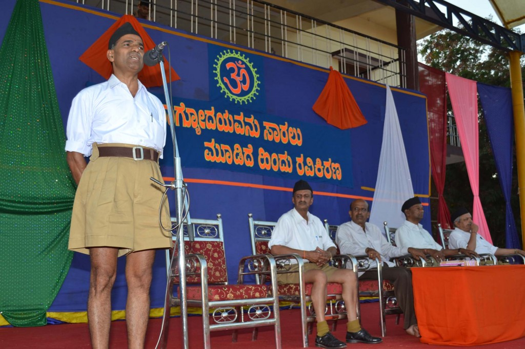Na Sitaram addressing the valedictory