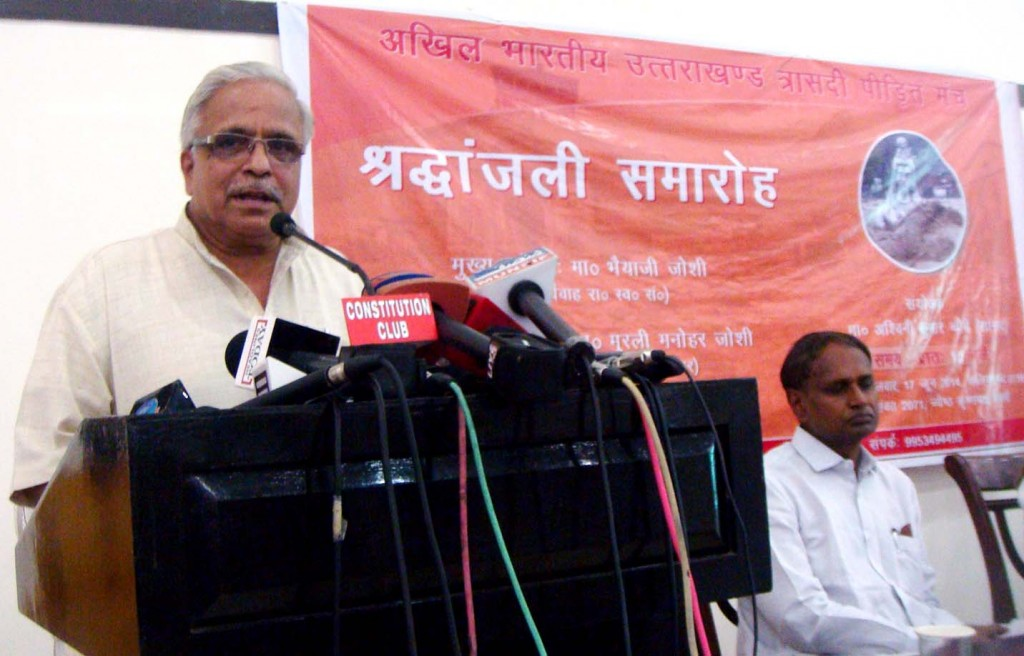 Bhaiyyaji Joshi, RSS General Secreatary