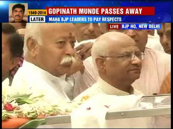 The RSS Sarasanghachalak Mohan Bhagwat, Sahsarakaryavah Suresh Soni visited the BJP office, paid the last respects to the departed leader Munde in Delhi.