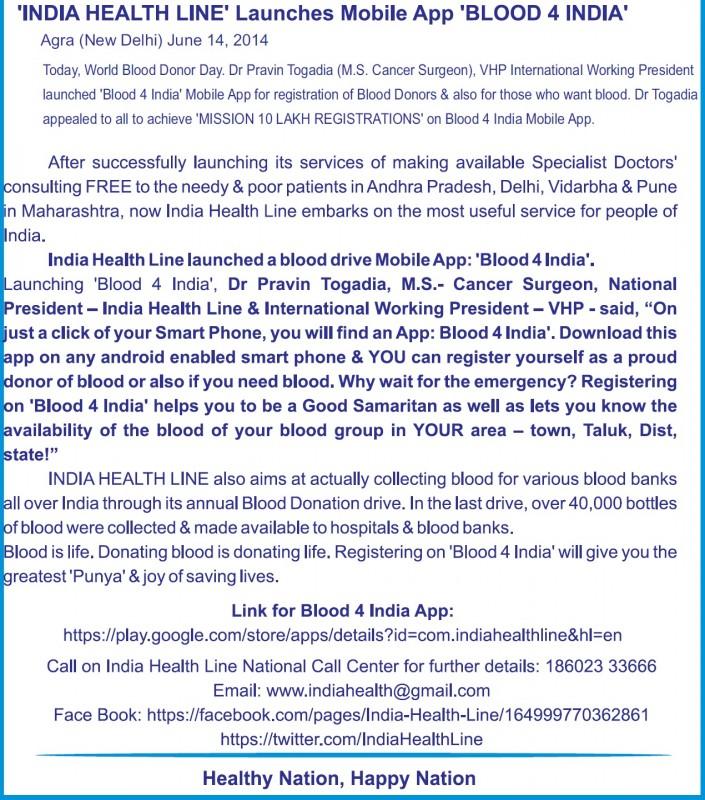 INDIA HEALTH LINE - June-14-2014