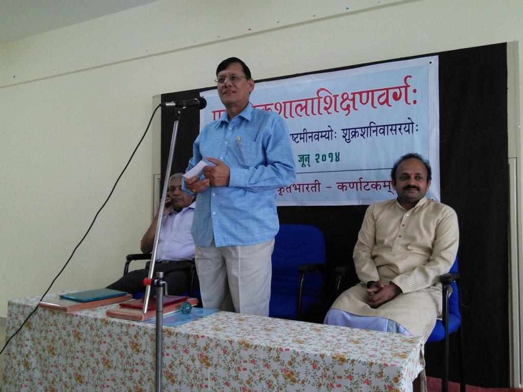 Prathamika-shikshana-varga3