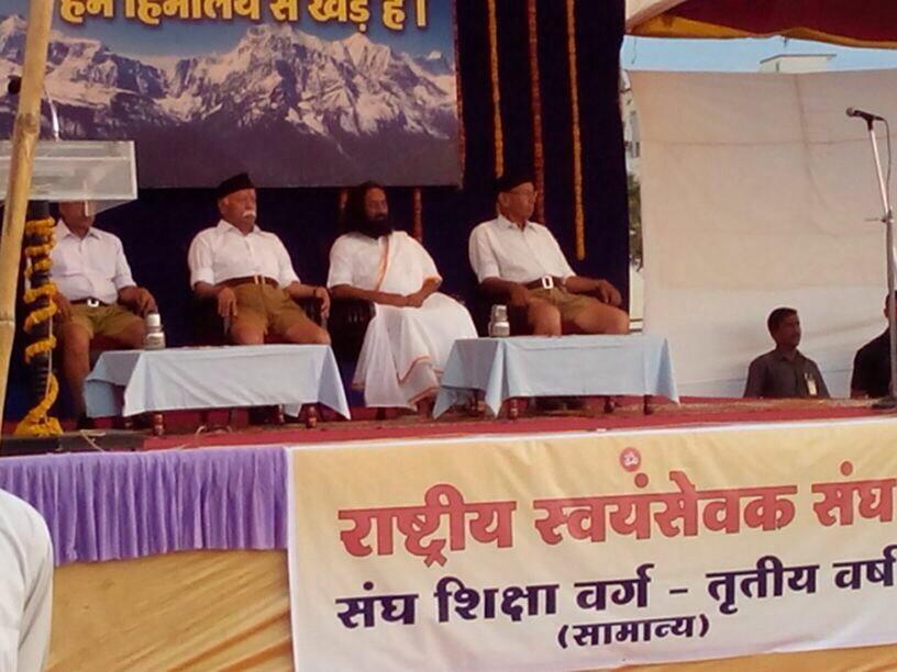 Sangh Shiksha Varg Samarop Nagpur-June-12-2014