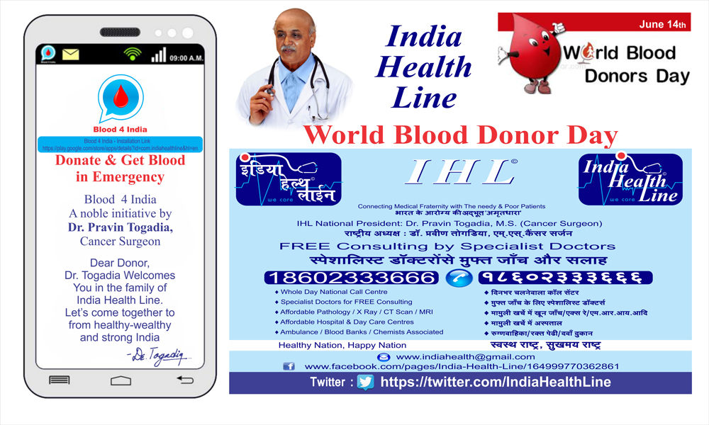 World Donor Day - Mission 10 Lakh on Blood 4 India