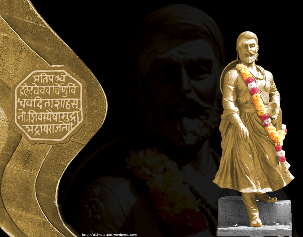 shivaji-maharaj-photo-original-514365