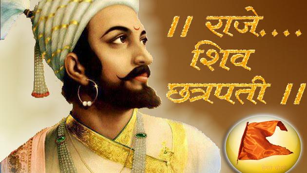 HinduSamrajyaDivas is an auspicious reminder : writes RSS
