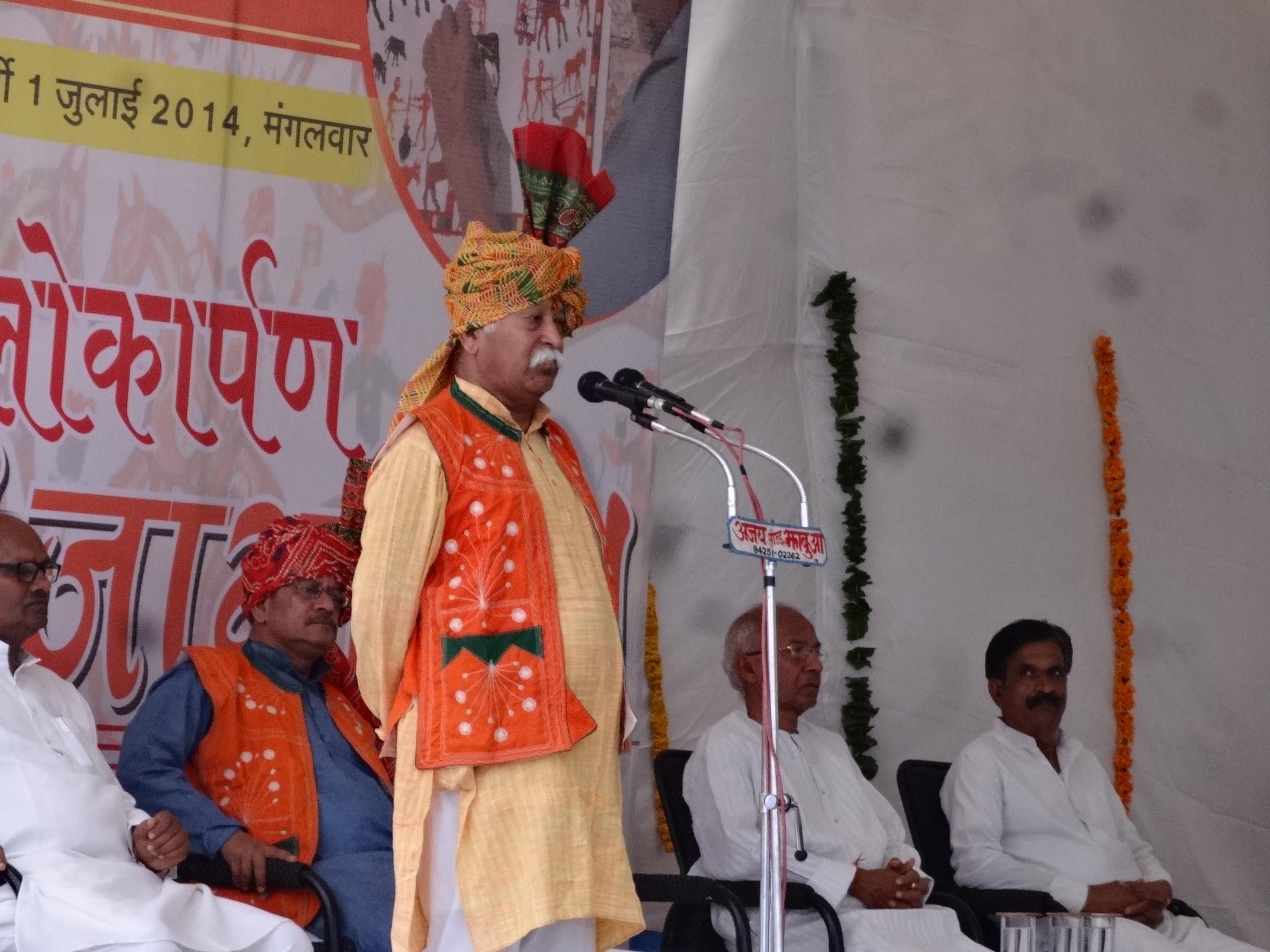 RSS Sarasanghachalak at Jhabua, Madhya Pradesh