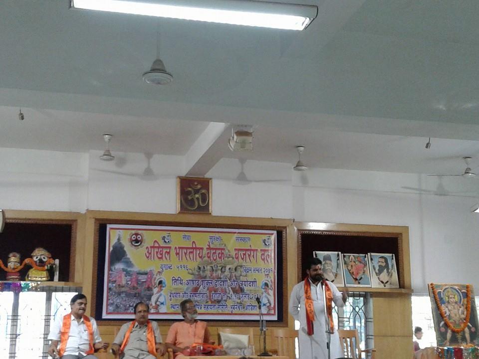 Rajesh Pandey addressing