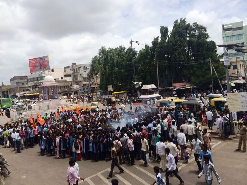 ABVP Protest at Bijapur