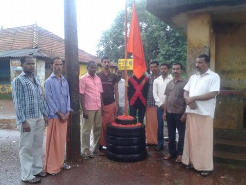 BMS Volunteers observed    Foundation Day at Marpanadka, a small rural area of Kasaragod