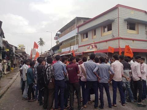 ABVP Protest at Baindur