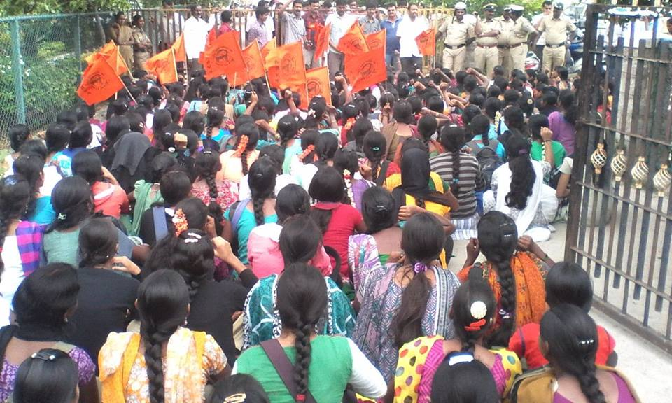 ABVP Protest at BANGALORE EAST