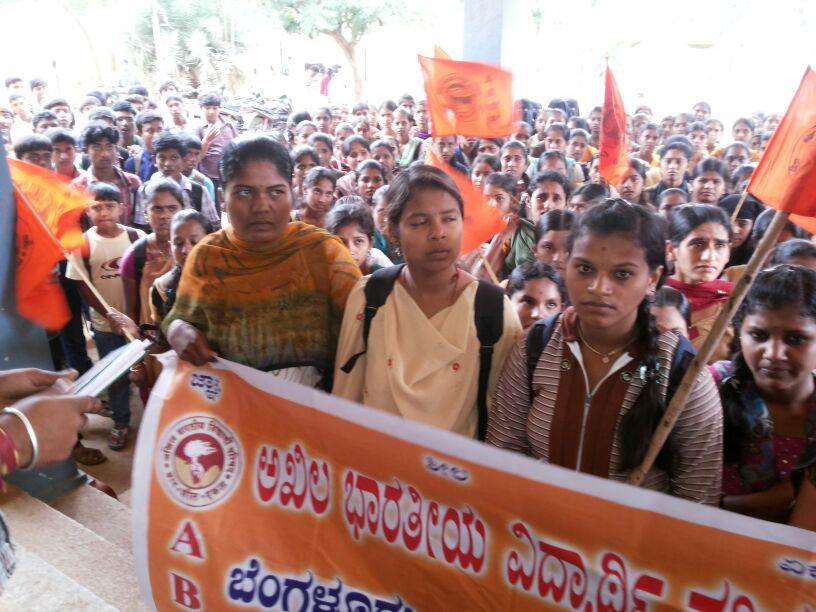 ABVP Protest at BANGALORE RURAL