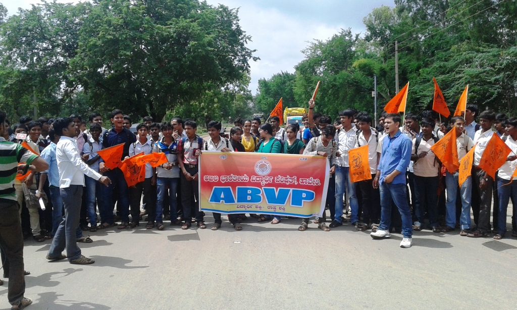 ABVP Protest at Haveri
