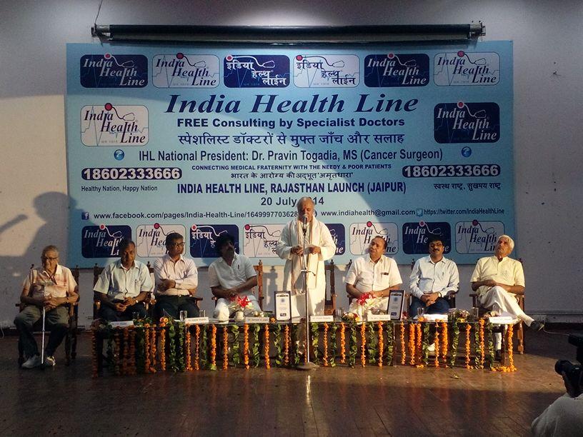 Jaipur IHL Launch 16