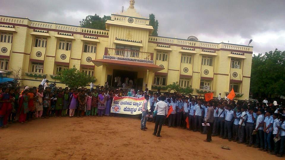 ABVP Protest at Koppala