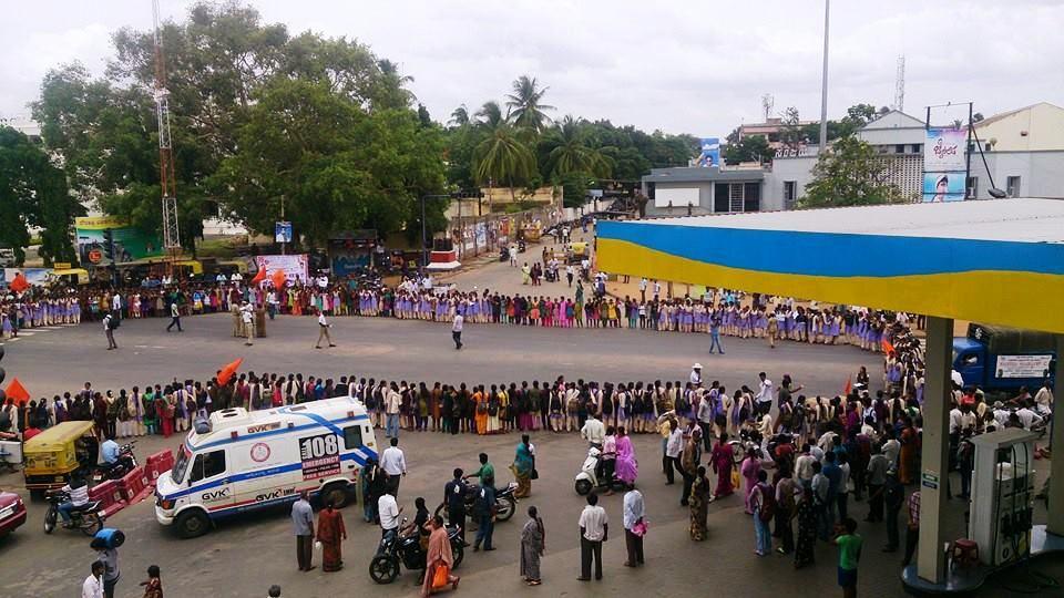 ABVP Protest at Mandya