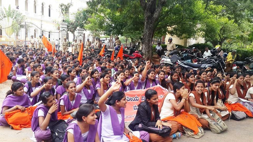 ABVP Protest at Mysore