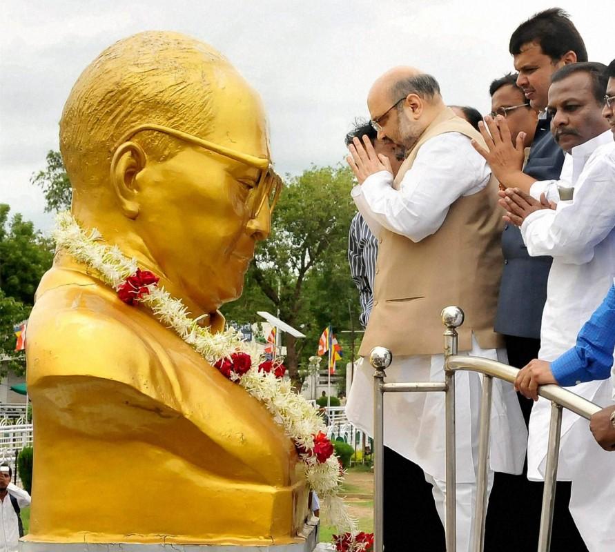 Amit Shah in Nagpur