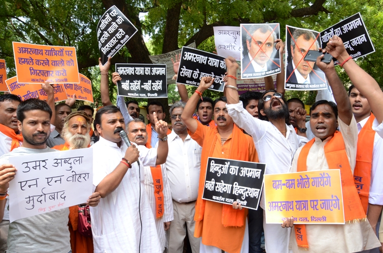 BAJRANG DAL PROTEST AGAINST AMARNATH YATRA ATTACKS