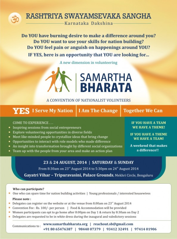 Samartha Bharata English Handout Final
