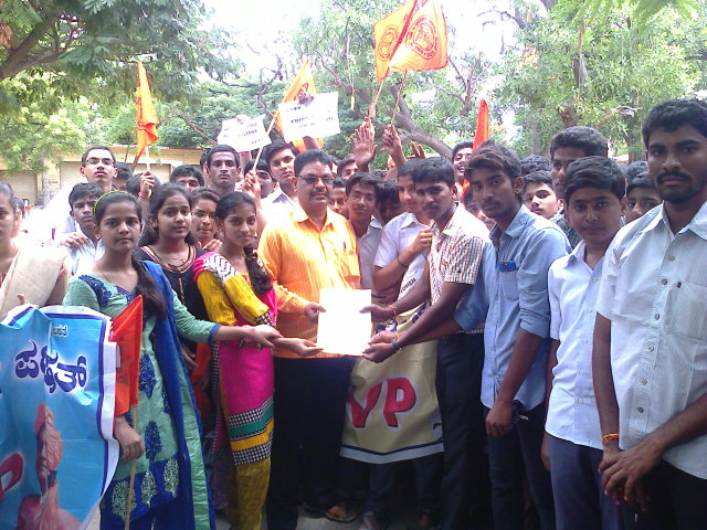 ABVP Protest at BELLARY