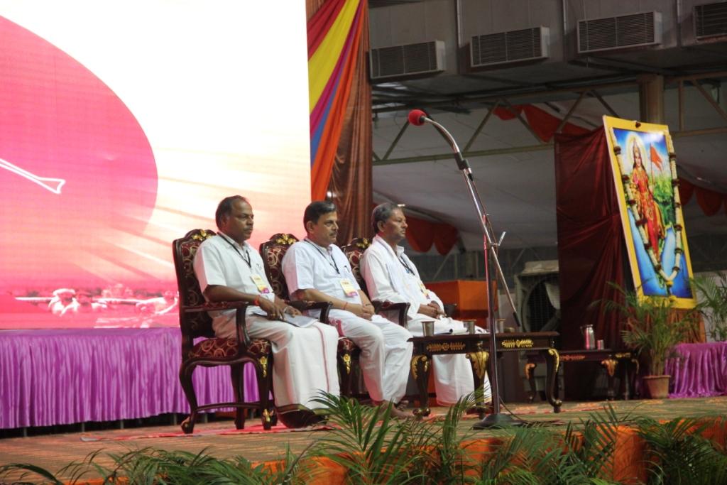 Photos Part-1 : SAMARTHA BHARATA Convention Bangalore