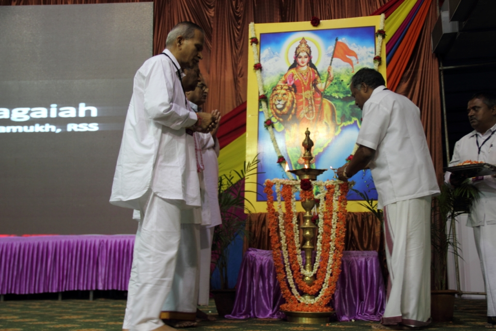 INAUGURATION OF SAMARTHA BHARATA Convention