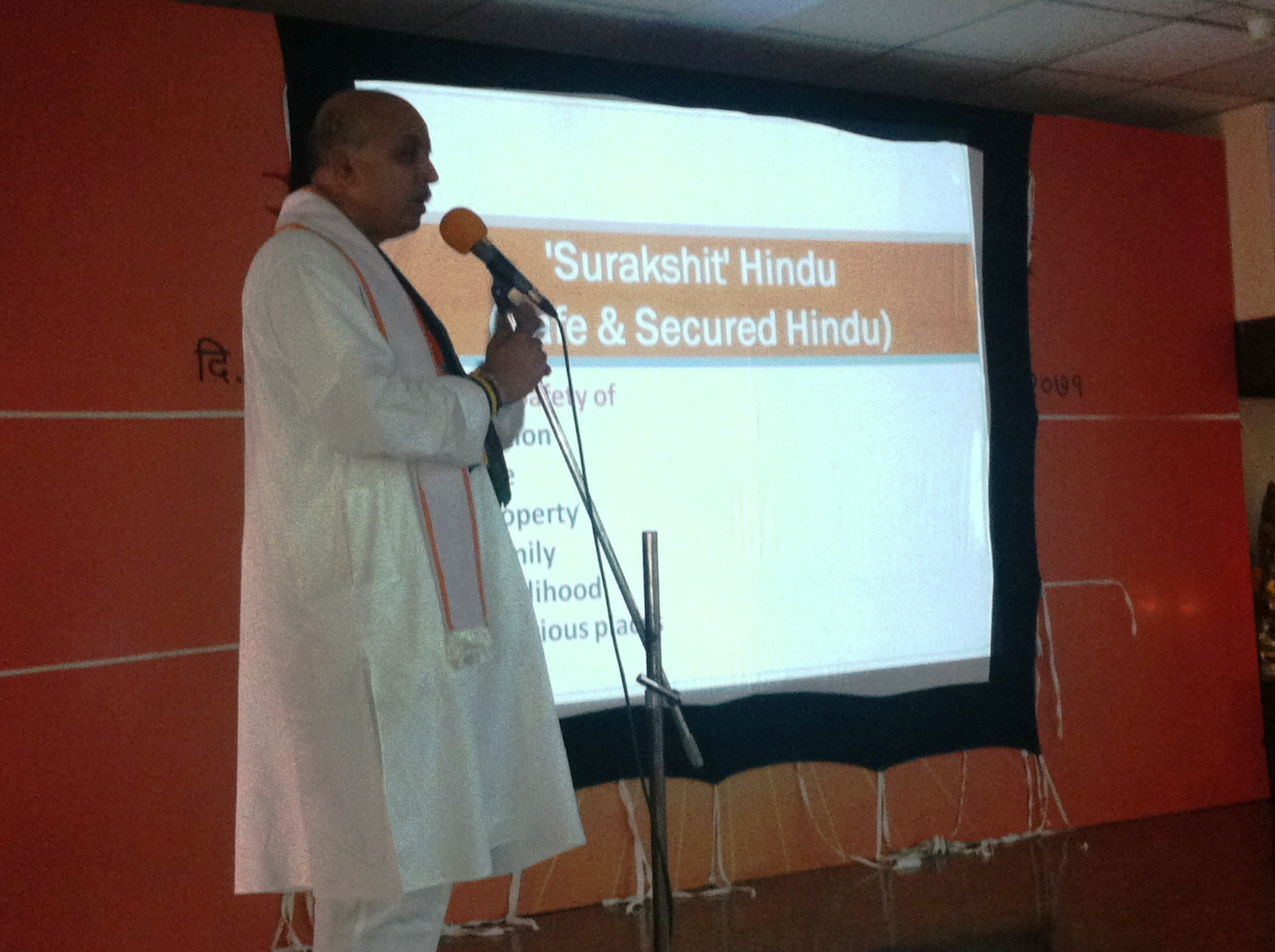 VHP chief Dr Pravin Togadia addressing
