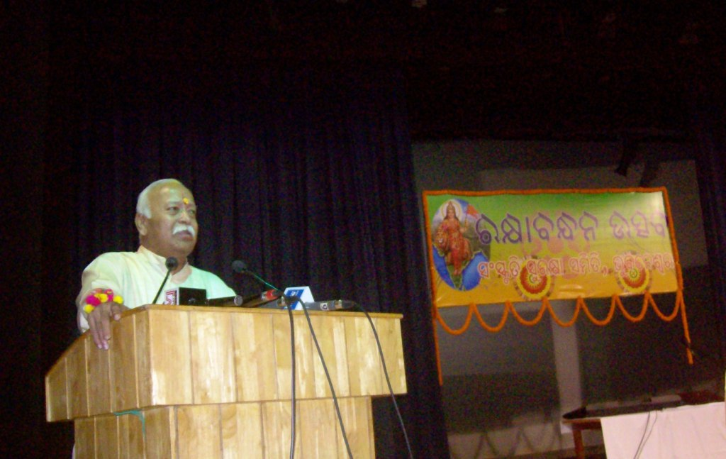 RSS Sarasanghachalak Mohan Bhagwat addressing at Raksha Bandhan, Bhubaneshwar on Sunday Aug 10-2014