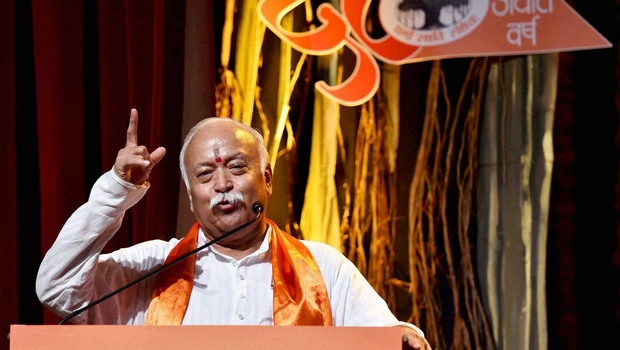 RSS Sarasanghachalak  Mohan Bhagwat addresses during the Vishwa Hindu Parishad VHP golden Jubilee on the occasion of Krishna Janamashtami in Mumbai on Sunday |