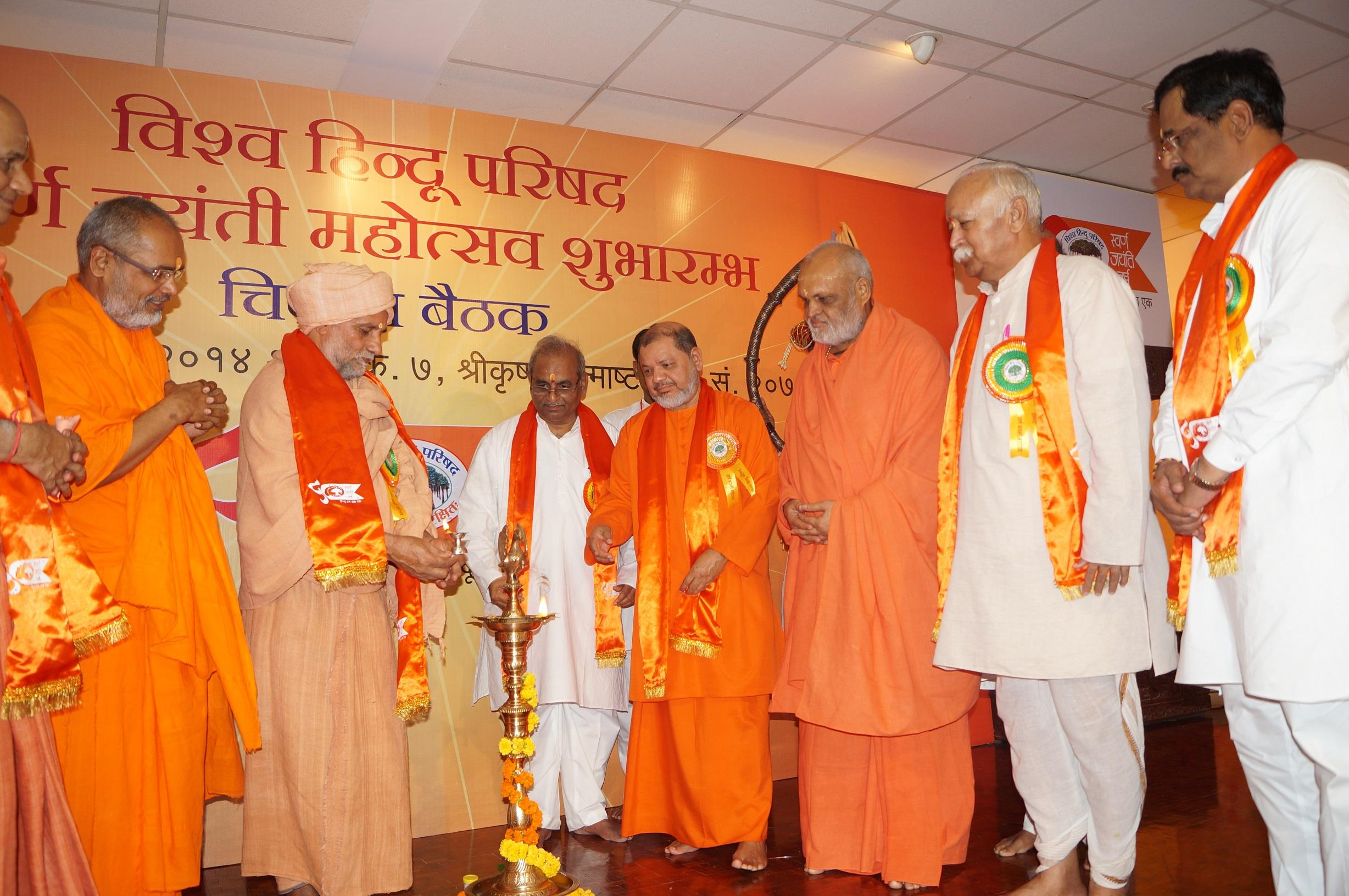 Best Hindu Nationalist Vishva Hindu Parishad VHP Wallpapers for free download