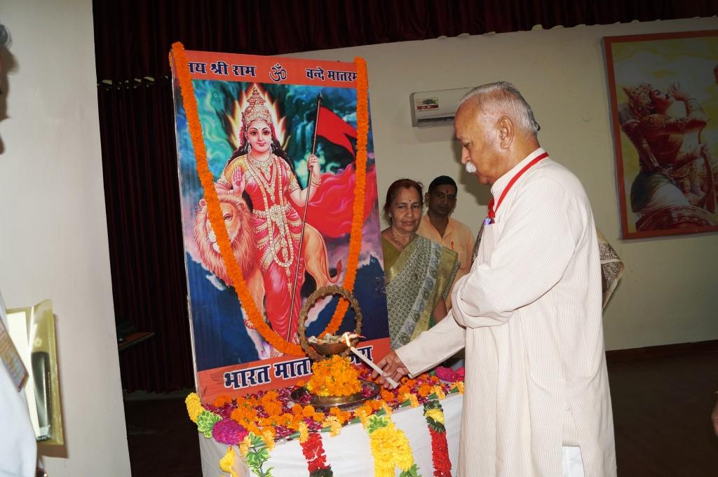 RSS Sarasanghachalak Mohan Bhagwat inaugurates MAHILA SAMANVAYA BAITAK at Gaziabad