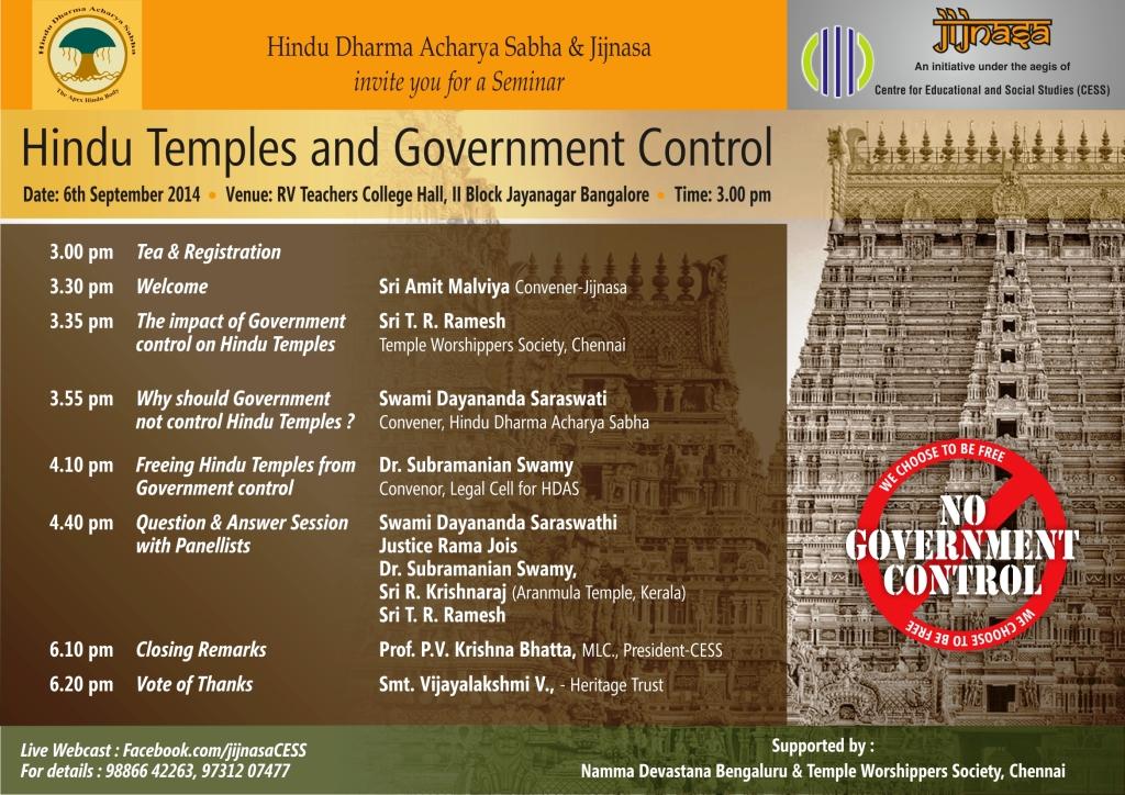 Hindu Temples & Govt Control