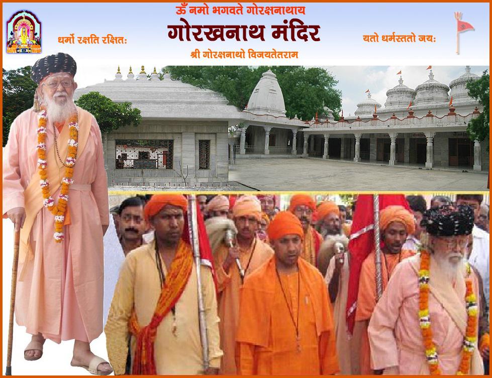 Mahant Avaidyanath 2