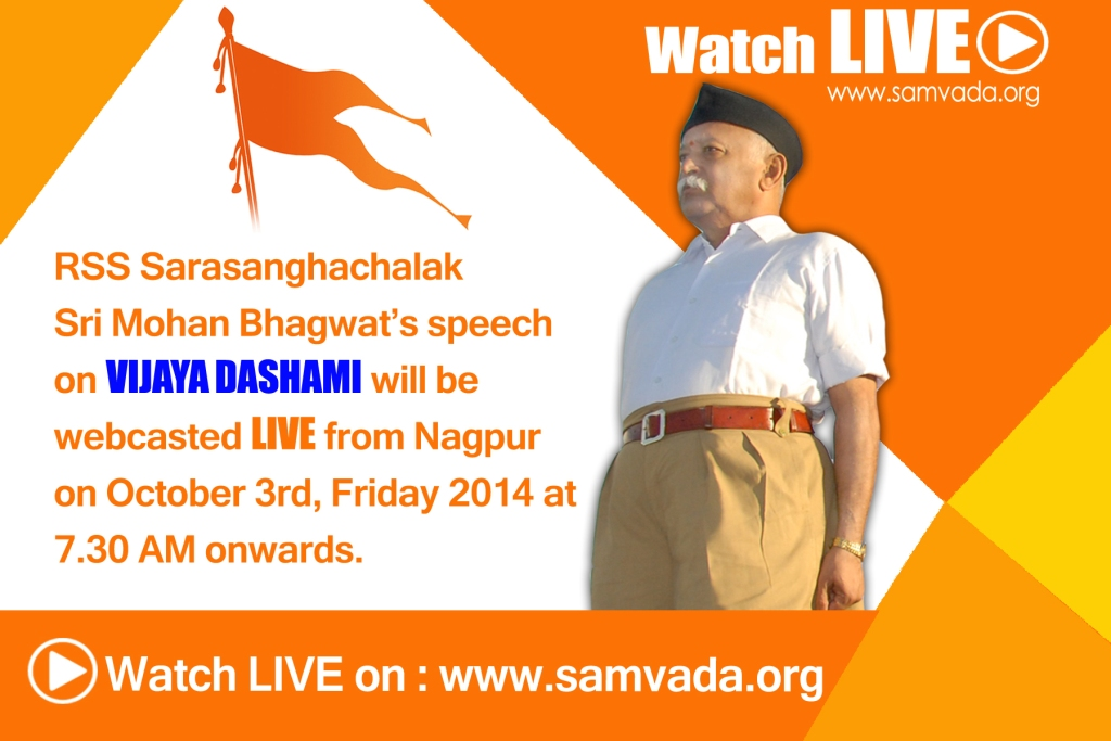 WATCH LIVE-RSS Sarasanghachalak Mohan Bhagwat Vijayadashami Speech-2014