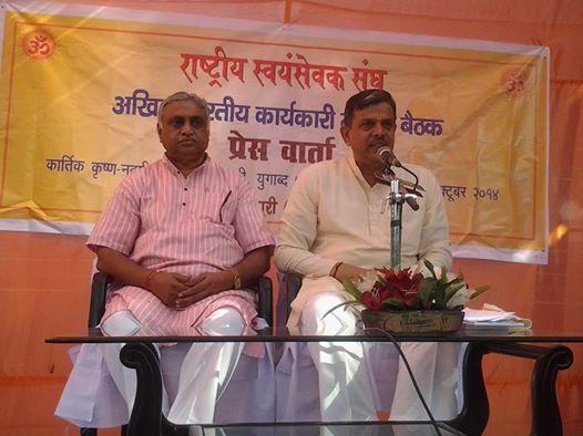RSS Sah-sarakaryavah Dattatreya Hosabale briefs media at Inaugural day of ABKM meet Lucknow-2014