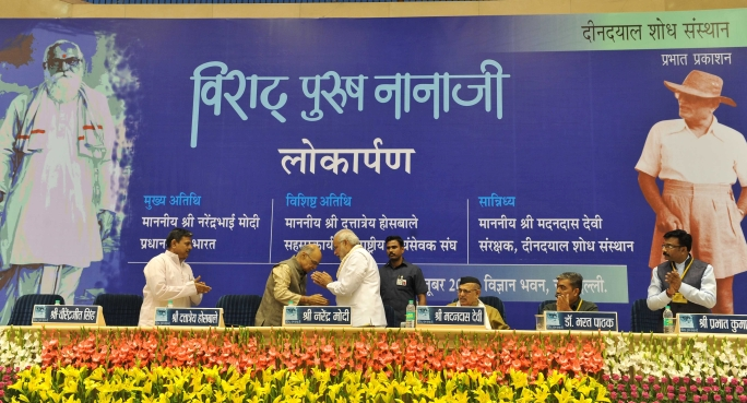 PM Being honoured by Shri Virenderjeet singh