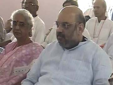 BJP President Amit Shah at RSS ABKM Meet