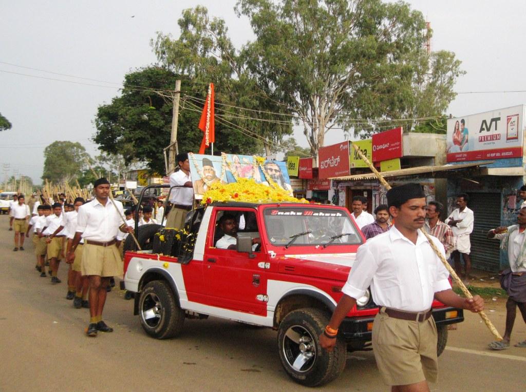 ಸಾಮಾಜಿಕ ಸಾಮರಸ್ಯವೇ ಸಂಘದ ಆದ್ಯತೆ: ಚಾಮರಾಜನಗರ RSS ITC ಸಮಾರೋಪದಲ್ಲಿರಾಜೇಶ್ ಪದ್ಮಾರ್