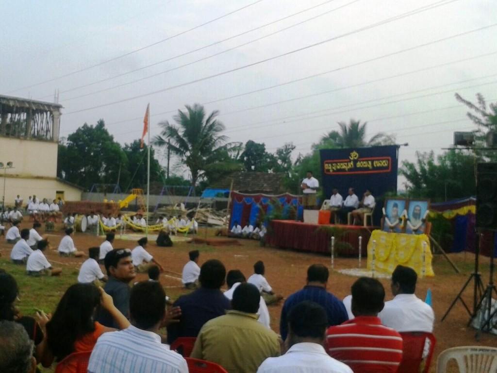 Mangalore ITC